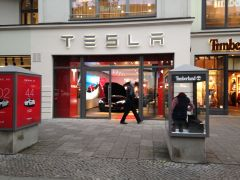 Tesla Kurfürstendamm, Berlin